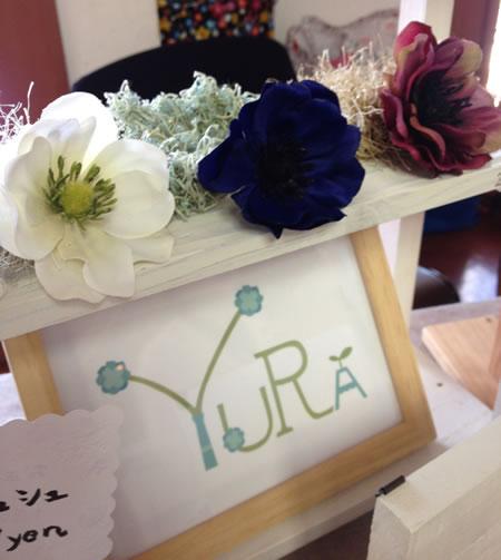 京都アートフリーマーケット2013春_YURA作品01